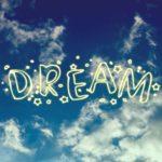 夢を叶える、実現、引き寄せ